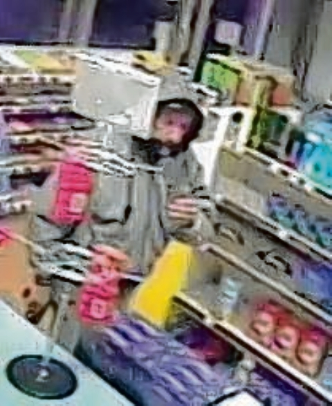 CCTV images released of armed robbery in Corringham