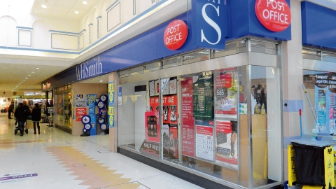 WH Smith in Grays Shopping Centre, where the Post Office is currently housed